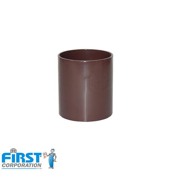 Mufa First Plast 125 Brun