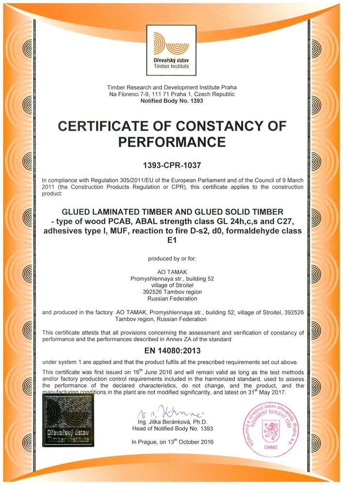 Certif. european lemn stratificat