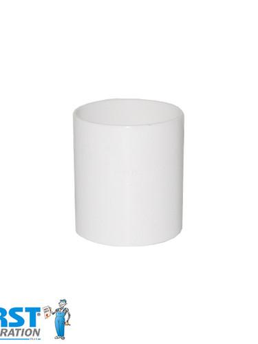 Муфта Трубы First Plast 125 Белая