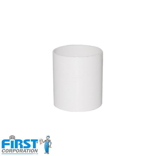 Mufa First Plast 125 Alb