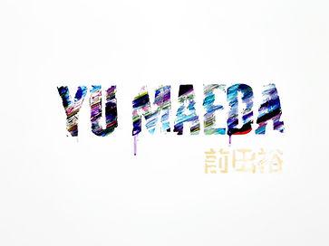 maeda1.jpg