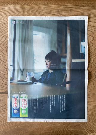 G_雪メグ_骨太アカディ-32.jpg