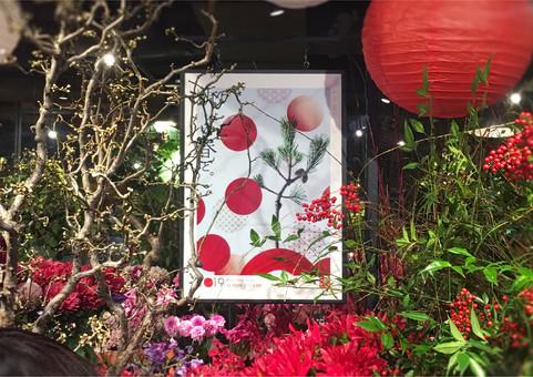 AoyamaFlowerMarket-07.jpg