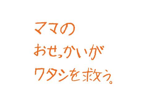 LOGO_-38.jpg