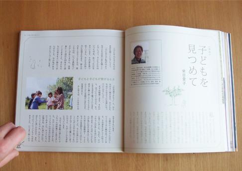 E_あづさ-13.jpg