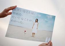 G_chifure-08.jpg