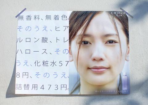 G_chifure-13.jpg