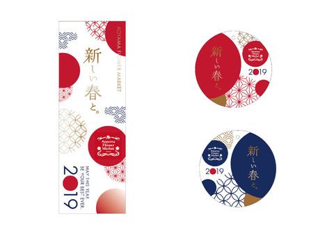 AoyamaFlowerMarket-06.jpg