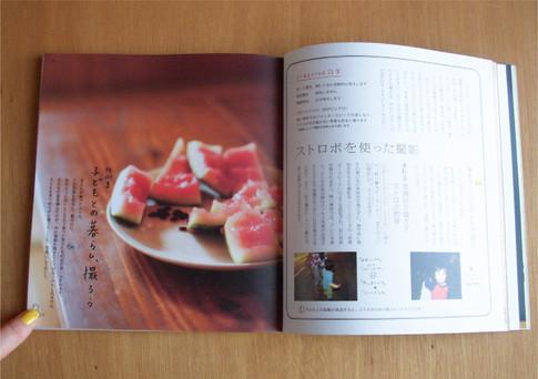 E_あづさ-11.jpg