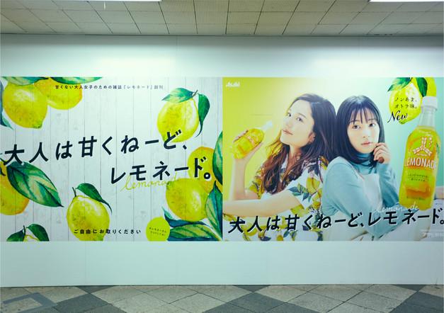 G_レモネード-05.jpg
