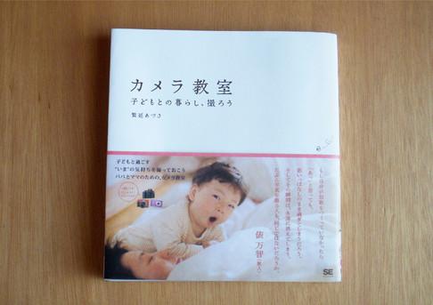 E_あづさ-07.jpg