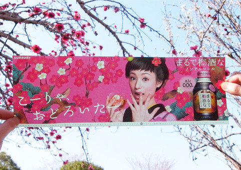 G_まる梅-07.jpg