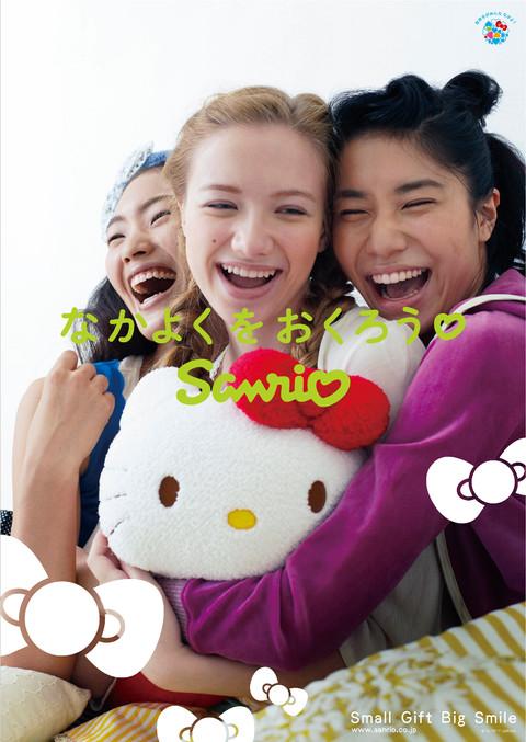 G_sanrio-33.jpg