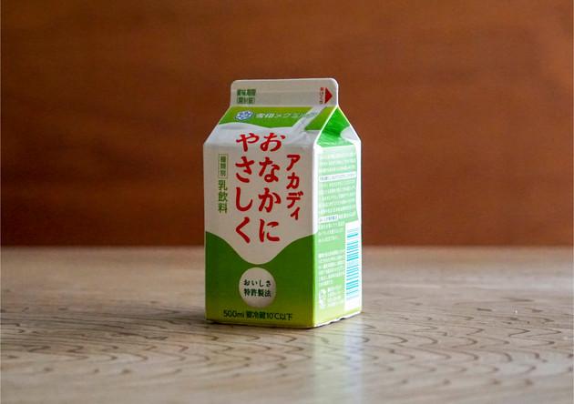 P_雪メグ_牛乳-05.jpg