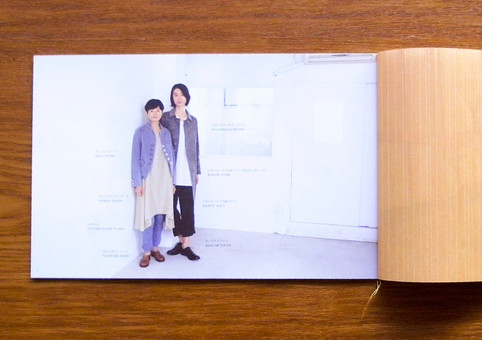 E_かぐれ_vol4-73.jpg