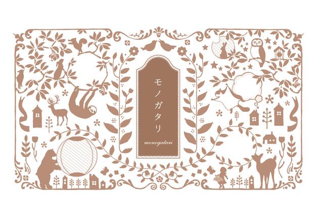 G_monogatari-04.jpg