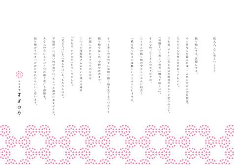 LOGO_-66.jpg