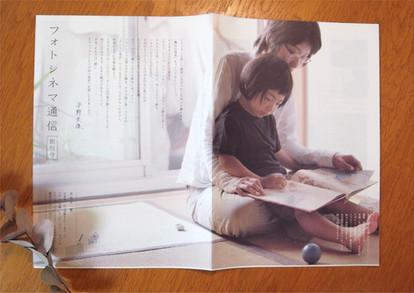 E_あづさ-28.jpg