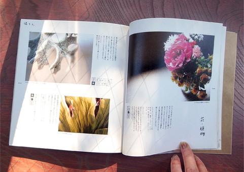 E_あづさ-05.jpg