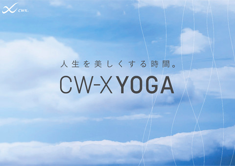 G_cw-x2019SS_-01.jpg