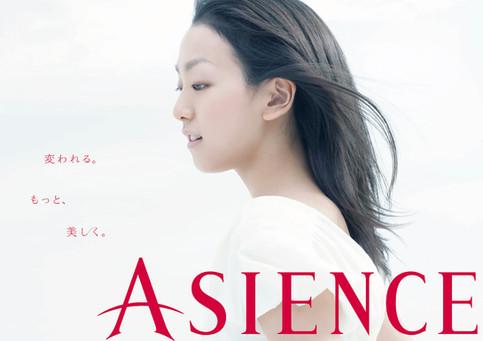 ASIENCE_mao_-01.jpg