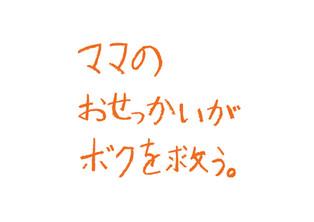 LOGO_-37.jpg