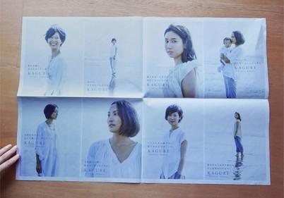 E_かぐれ化粧品-04.jpg
