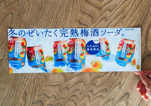 G_澄み梅-16.jpg