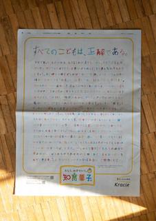 G_知育菓子-31.jpg