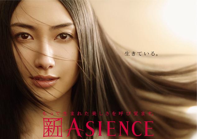 ASIENCE_-01.jpg