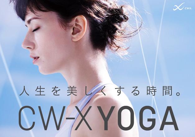 G_cw-x2018aw-06.jpg