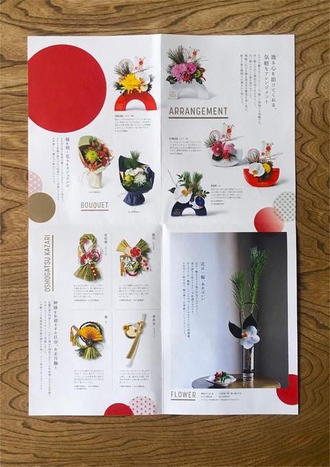 AoyamaFlowerMarket-29.jpg
