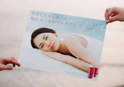 G_chifure-07.jpg