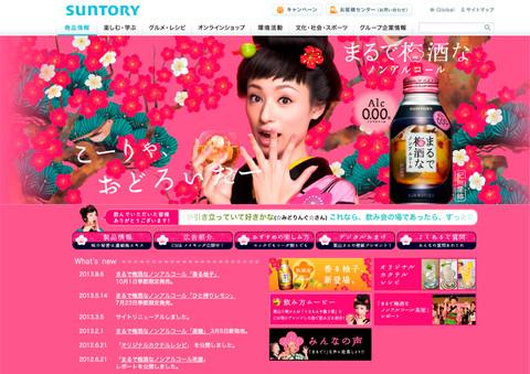 G_まる梅-10.jpg