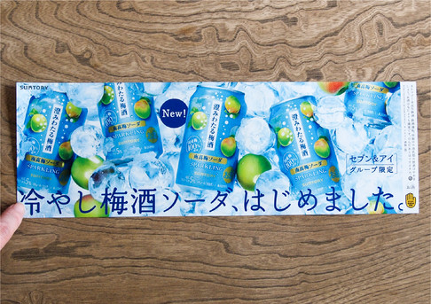 G_澄み梅-17.jpg