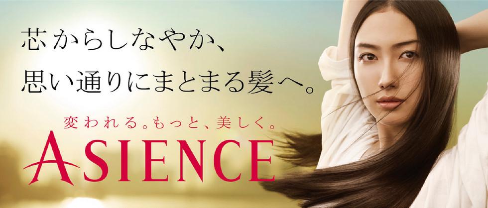 ASIENCE_-10.jpg