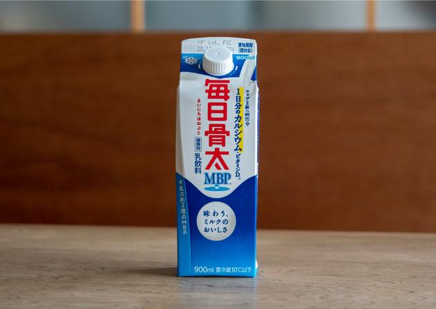 P_雪メグ_牛乳-08.jpg