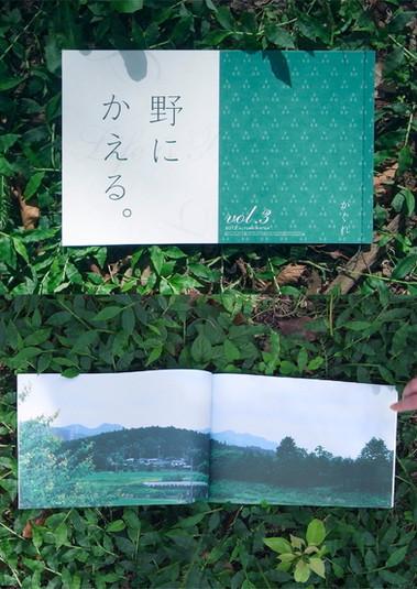 E_かぐれ_-113.jpg
