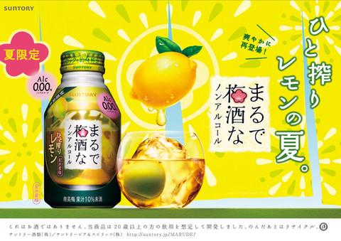 G_まる梅-20.jpg