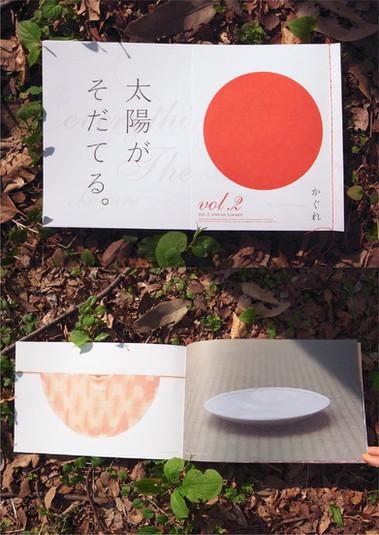 E_かぐれ_-112.jpg