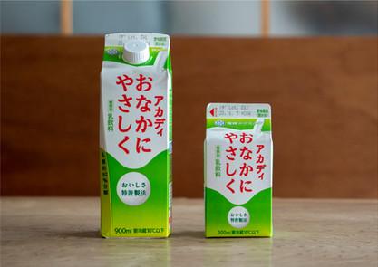 P_雪メグ_牛乳-09.jpg