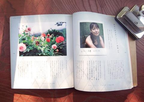 E_あづさ-04.jpg