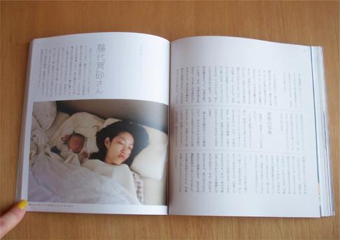 E_あづさ-16.jpg