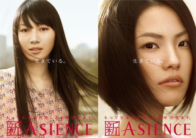 ASIENCE_-05.jpg
