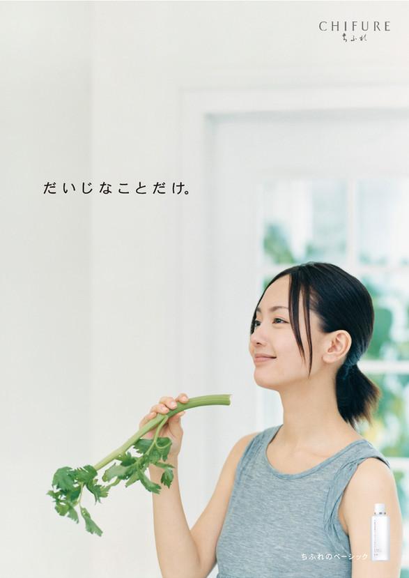 G_chifure-31.jpg