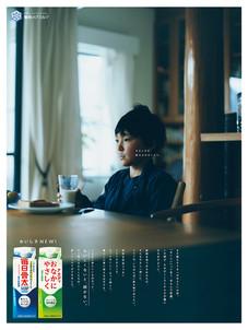 骨太アカディ15d_軽.jpg