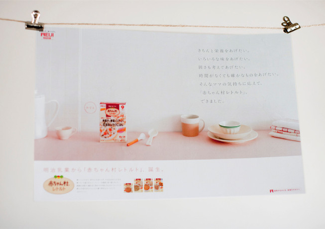 G_meiji_850×600-14.jpg