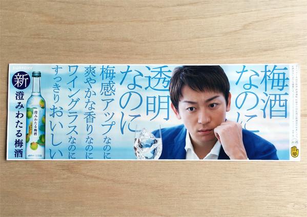 G_澄み梅-28.jpg