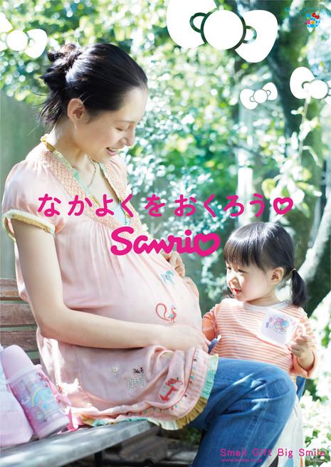 G_sanrio-35.jpg