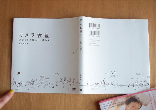 E_あづさ-08.jpg